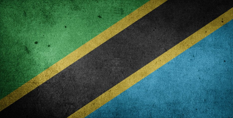 Independence Day in Tanzania in 2020