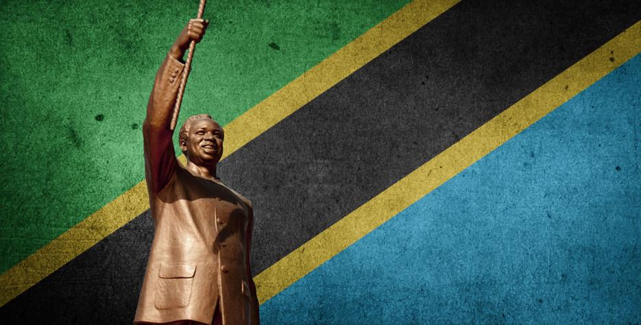 Mwalimu Nyerere Day in Tanzania in 2021