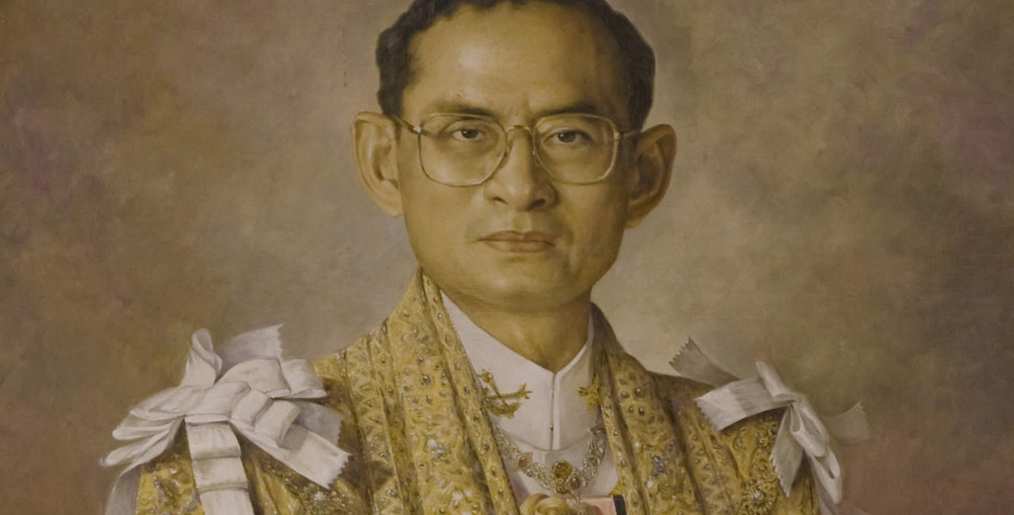King Bhumibol's Birthday in Thailand in 2021