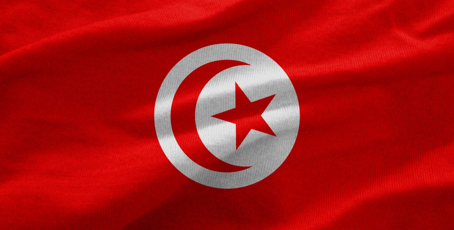 Tunisia Independence Day around the world in 2021