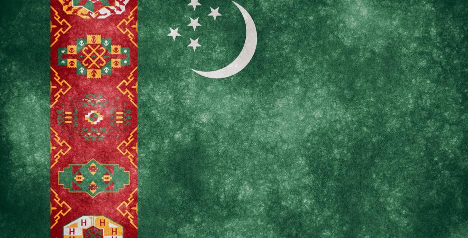 Turkmenistan 2019