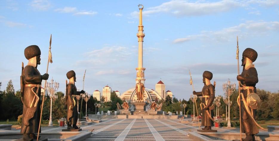 Turkmenistan Independence Day around the world in 2020