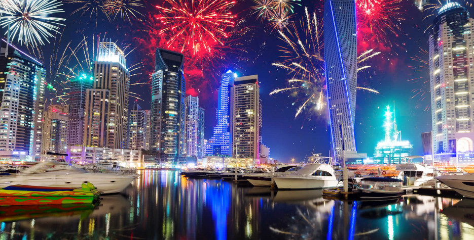 New Year's Day in United Arab Emirates in 2022