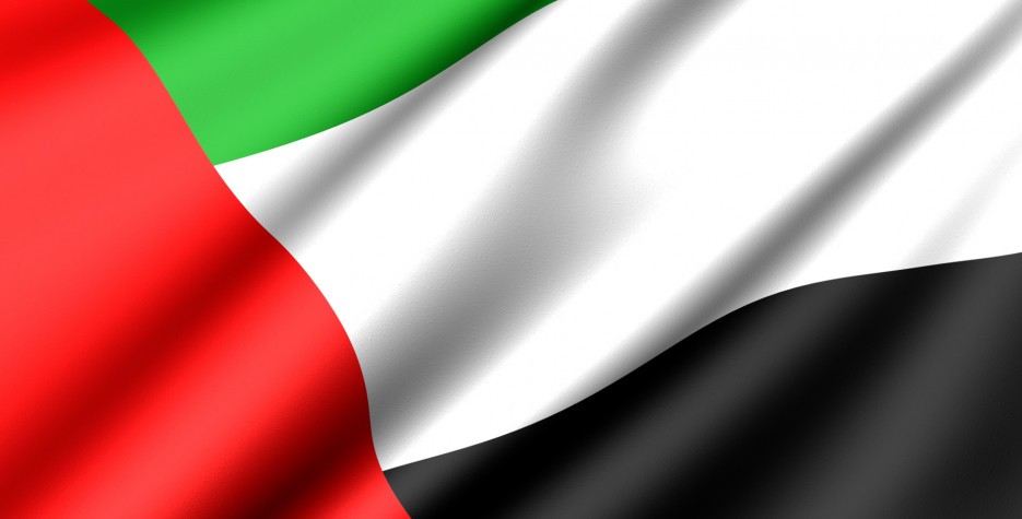 Commemoration Day in United Arab Emirates in 2020