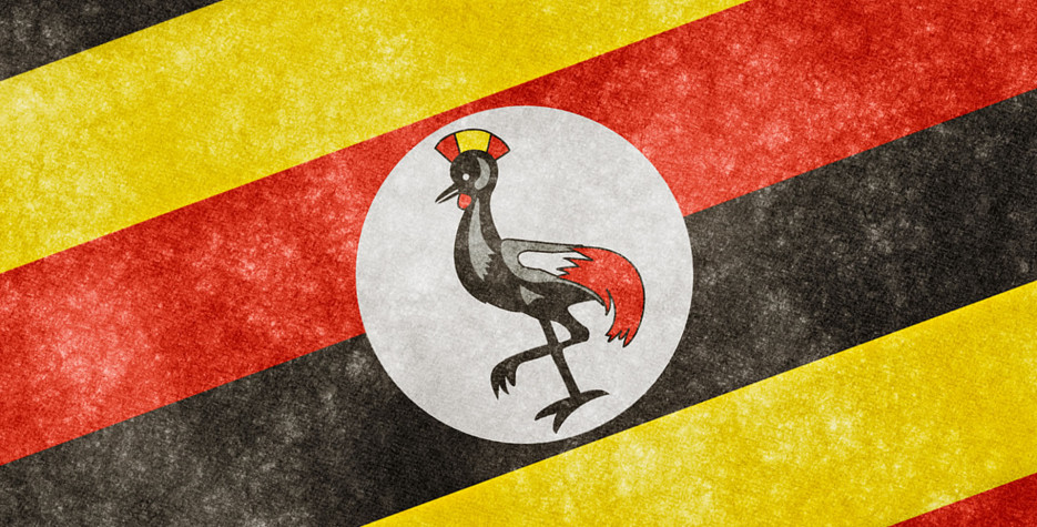 National Heroes' Day in Uganda in 2020