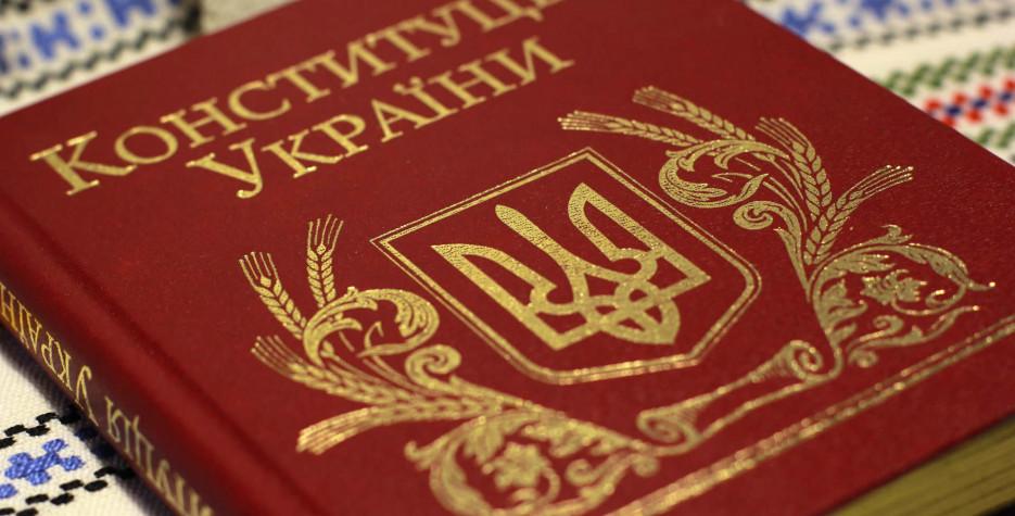 Constitution Day in Ukraine in 2021