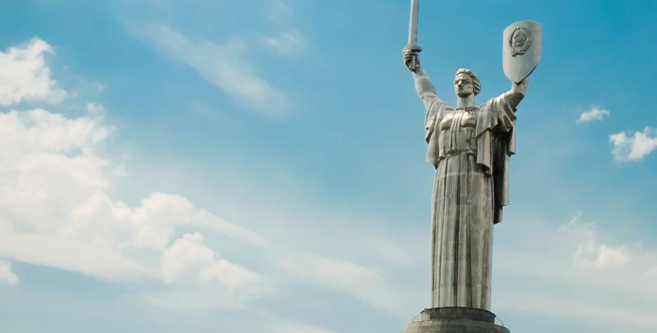 Day of Ukrainian Statehood in Ukraine in 2022