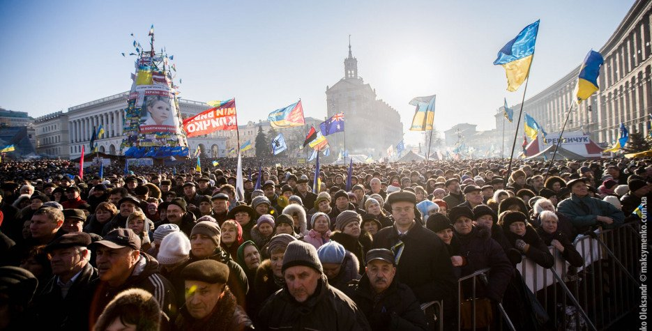 Dignity and Freedom Day in Ukraine in 2021