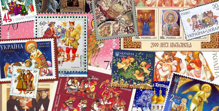 Orthodox Christmas in Ukraine in 2020