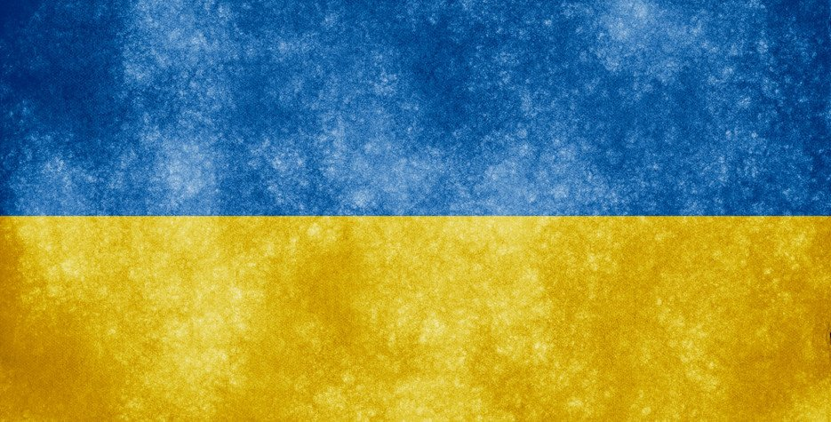 Dignity and Freedom Day in Ukraine in 2019