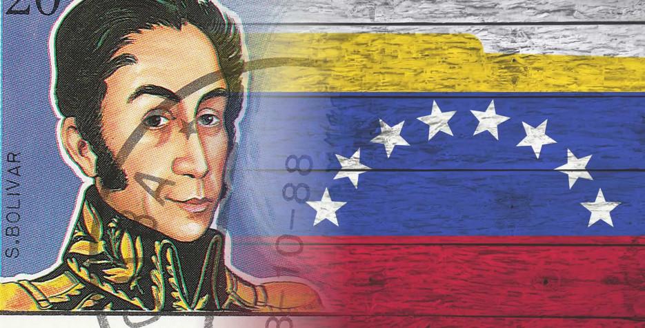 Simón Bolivar's Birthday in Venezuela in 2021