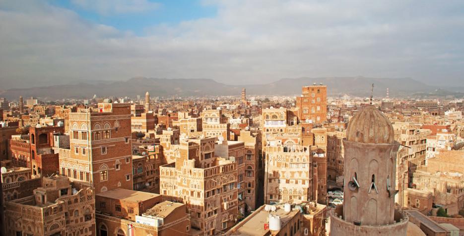 September Revolution Day in Yemen in 2020