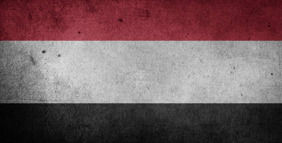 Unification Day in Yemen in 2020