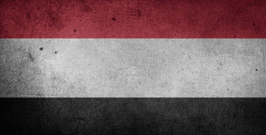 Liberation Day in Yemen in 2020