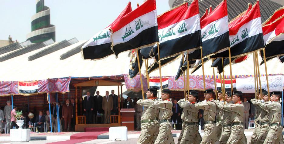Iraqi Army Day in Iraq in 2021