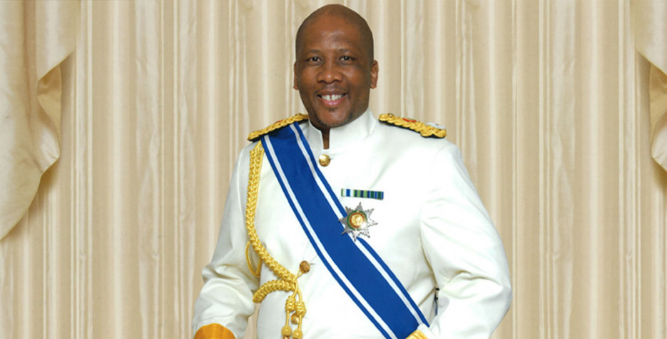King's Birthday in Lesotho in 2021