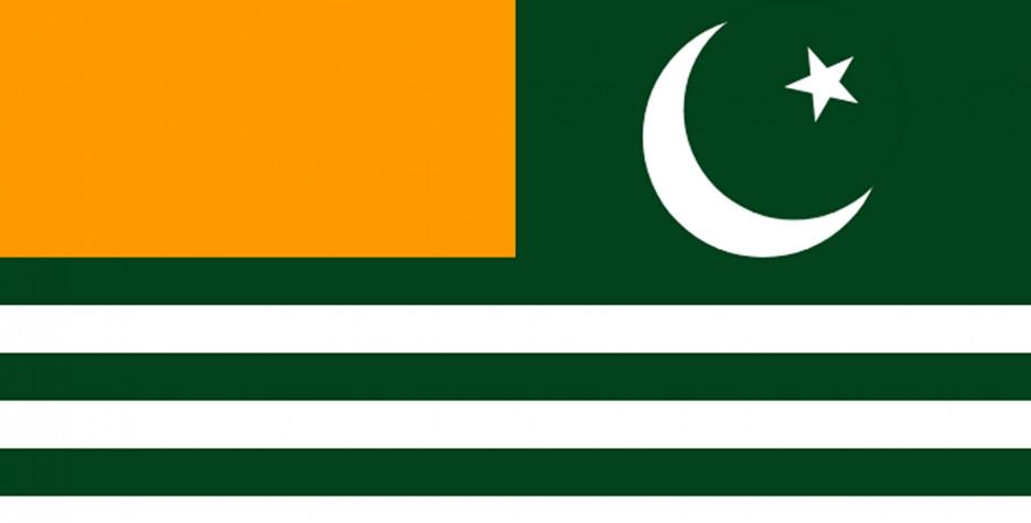 Kashmir Public Holiday in Pakistan in 2021