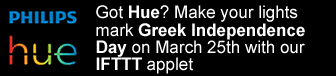Change your Hue lights to celebrate Greek Independence Day!